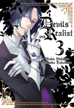 Devils and Realist Vol. 3-電子書籍