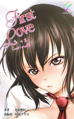 【フルカラー】First Love 千夏 Complete版-電子書籍
