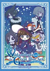 Wadanohara and the Great Blue Sea Vol. 2
