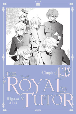 The Royal Tutor, Chapter 43-電子書籍