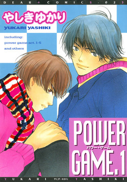 POWER GAME(1)-電子書籍