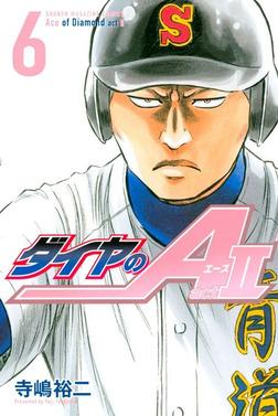 ダイヤのA act2(6)-電子書籍
