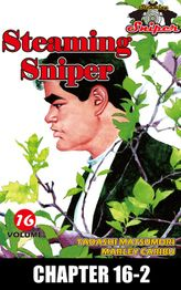 STEAMING SNIPER, Chapter 16-2