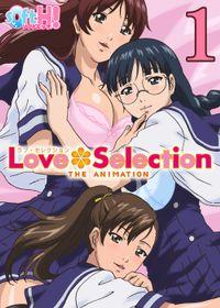 【フルカラー】Love Selection~放課後ロストバージン大会~(ソフトエッチ版)(1)