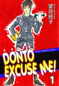 DONTO EXCUSE ME!(1)