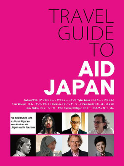 TRAVEL GUIDE TO AID JAPAN-電子書籍