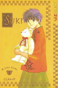 Suki, Volume 1