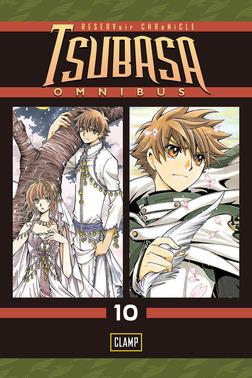 Tsubasa Omnibus 10-電子書籍