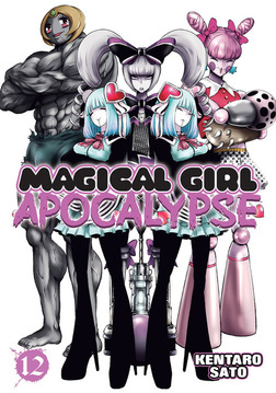 Magical Girl Apocalypse Vol. 12-電子書籍
