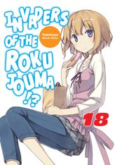 Invaders of the Rokujouma!? Volume 18