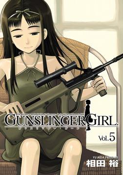 GUNSLINGER GIRL(5)-電子書籍