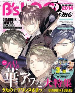 B's-LOG Primo 2014-電子書籍