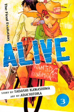 ALIVE Volume 3-電子書籍