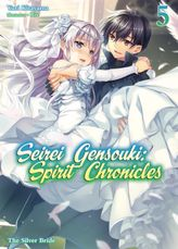 Seirei Gensouki: Spirit Chronicles Volume 5