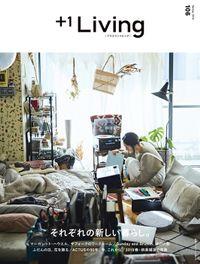 +1 Living No.106 Spring2019