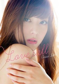 Love call-電子書籍