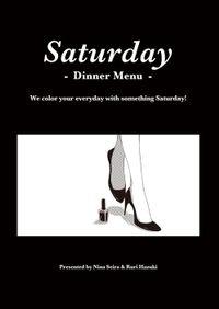 Saturday -Dinner Menu-