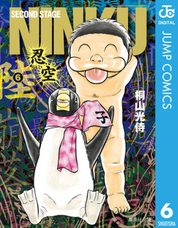 NINKU―忍空― 6-電子書籍