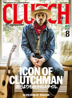 CLUTCH Magazine Vol.62-電子書籍