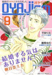 月刊オヤジズム2015年 Vol.9
