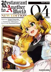Restaurant to Another World NEW EDITION Chapter 4: Beef Stew