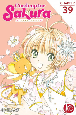 Cardcaptor Sakura: Clear Card Chapter 39