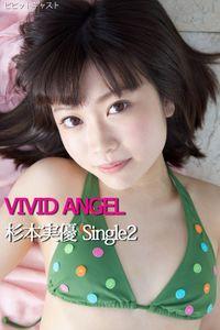 VIVID ANGEL 杉本実優 Single2