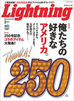 Lightning 2015年2月号 Vol.250-電子書籍