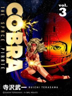 COBRA 3-電子書籍