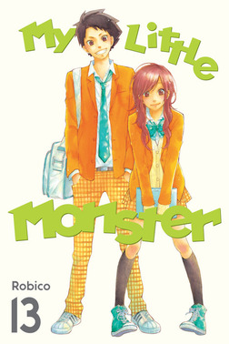 My Little Monster 13-電子書籍