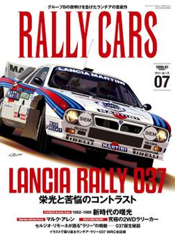 RALLY CARS Vol.7-電子書籍