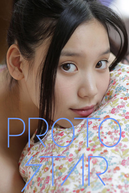 PROTO STAR 紅 vol.2-電子書籍
