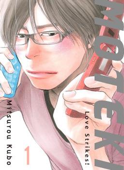 Moteki Volume 1