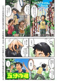 ZERRY藤尾のいろつきマンガシリーズ(クリベロン)
