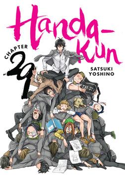 Handa-kun, Chapter 29-電子書籍