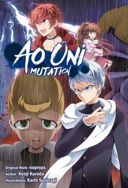 Ao Oni: Mutation-電子書籍