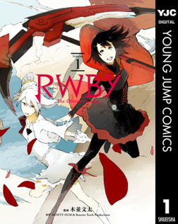 RWBY THE OFFICIAL MANGA 1-電子書籍