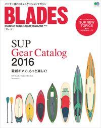 BLADES vol.6
