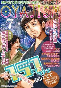 月刊オヤジズム 2013年 Vol.7