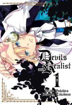 Devils and Realist Vol. 1-電子書籍