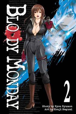 Bloody Monday 2-電子書籍