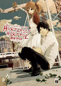 HURTLESS/HURTFUL ハートレス/ハートフル