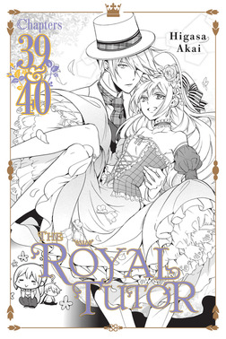 The Royal Tutor, Chapter 39 & 40-電子書籍