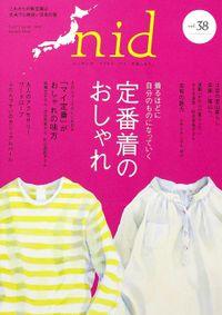 nid【ニド】vol.38