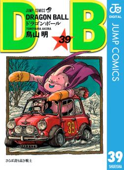 DRAGON BALL モノクロ版 39-電子書籍