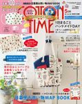 COTTON TIME 2020年 05月号