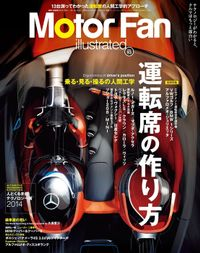 Motor Fan illustrated Vol.93