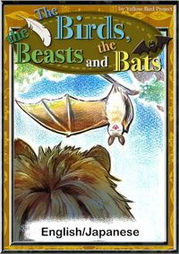 The Birds, the Beasts and the Bats 【English/Japanese versions】