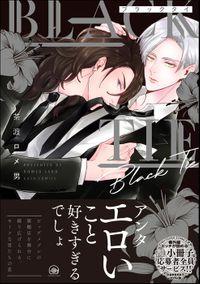 BLACK TIE&Less Than Perfect【電子限定かきおろし同時購入特典付】