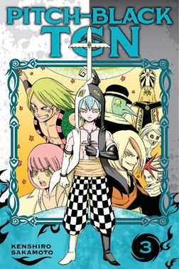 Pitch-Black Ten Volume 3-電子書籍